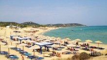 Срам ме е, че не бях в Гърция!