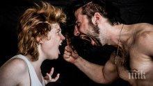 Екшън! Ревнивец нападна бившата си жена и новия й мъж