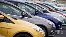 Бум на пазара! Купихме рекорден брой нови автомобили