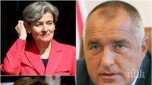Борисов с тежко кроше срещу задкулисието - спаси ни от позора с Кристалина в ООН, нищо, че Бокова скандално ни обърна гръб