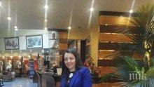 Дъщерята на Янка Такева става областен управител на София