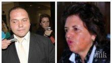 ЕКСКЛУЗИВНО! Майката на Филип Златанов-Тефтерчето стана първа цветарка на Перник