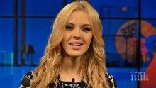 Горещата синоптичка Натали Трифонова призна за нов мъж в живота си