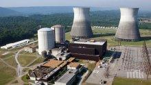 В САЩ продават на търг атомна електростанция