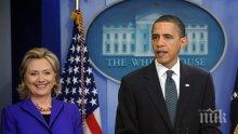 Нарцис! Обама спомена себе си 137 пъти в реч в подкрепа на Хилари
