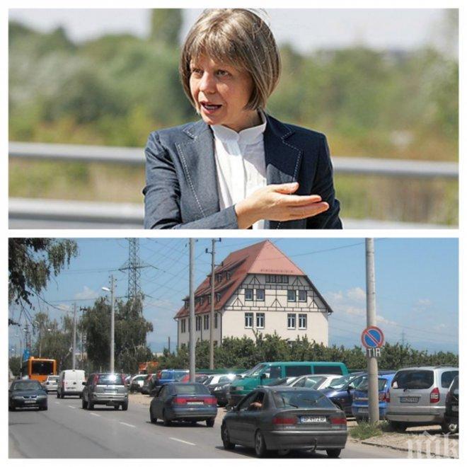 """Започва изграждането на пътен възел """"Горубляне"""""""
