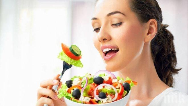 Ето ги храните, които забързват метаболизма