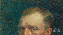 Винсент ван Гог е страдал от психоза в края нa живота си