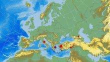 Земетресение с магнитут 4.3 удари Гърция