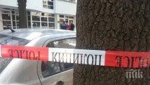 ТРАГЕДИЯ В БУРГАС! Откриха труп на жена в градинка, съседка се втрещила, виждайки част от тялото