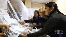 """ПЪРВО В ПИК! Жириновски отстъпва второто място на комунистите на Зюганов. """"Единна Русия"""" е абсолютен победител с близо 55% одобрение"""
