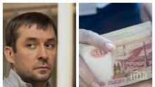 ШОКИРАЩИ РАЗКРИТИЯ! Доларите на полковник Захарченко идвали направо от ФЕД на САЩ
