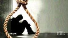 Самоубийство потресе Перник! 35-годишна се обеси на вилата, която строели с мъжа й