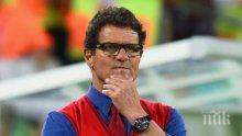 Капело е вариант за нов треньор на Интер