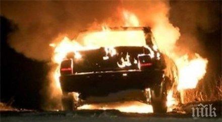 подпалиха колата лидера крайната десница германия