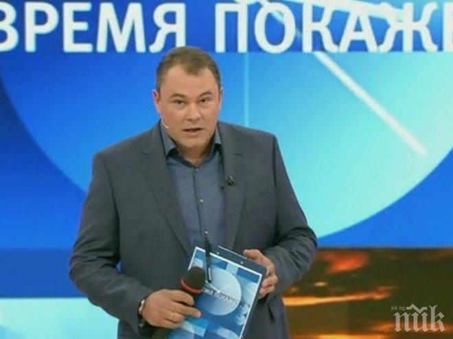 СКАНДАЛ! Руският депутат Пьотр Толстой изригна: България ще я купим цялата