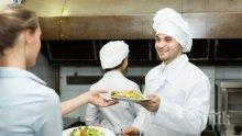 Хотели на Острова набират наши готвачи, стартът е със 7,50 паунда на час