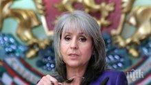 Маргарита Попова: Нямам планове за избори, след мандата ще се отдам на семейството