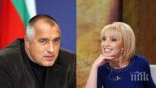 """МЕЛОДРАМА С """"ЦЕНЗУРАТА"""" В ТВ7! Люба Кулезич сега се прави жертва на Борисов, а години бе негова адвокатка и храненица"""