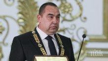 ИЗВЪНРЕДНО! Украйна се спасила от държавен преврат (ВИДЕО)