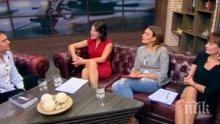МАЛОУМИЕ НА КИЛО! Женското трио на Би Ти Ви изтормози Васко Василев с тъпи въпроси