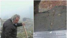 ЕКСКЛУЗИВНО И ПЪРВО В ПИК! Някакъв си Миленко Неделковски потроши и оскверни паметната плоча на връх Каймакчалан, поставена от наши военни