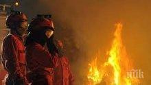 """Пожар гори край 209-ти километър на магистрала """"Тракия"""""""