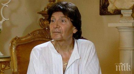 Плевен събира пари за паметник на Емил Димитров