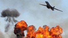 """""""Ислямска държава"""" атакува турски военни в Сирия с безпилотен самолет"""