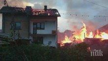 Луд подпалил с газова бутилка трите ромски къщи в Пещера