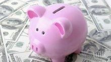 Как да заделяме пари, когато доходите не са високи?