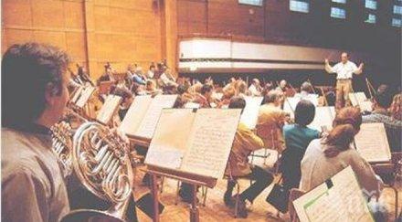 ПИК TV: Софийската филхармония очаква много и разнообразна публика през новия сезон