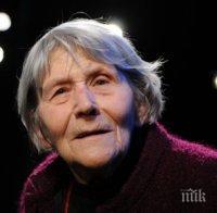 Почина режисьорката, учила Теди Москов, Мая Новоселска, Морфов и Зуека