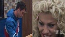 ГОЛЯМО КОТЕ! Жана налази Явор Бахаров! Тормози го сексуално в Къщата (СНИМКА)