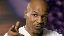 ВИП! Майк Тайсън - най-скандалният боксьор в историята, идва у нас в понеделник! Пазят в пълна тайна  програмата му