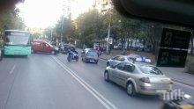 Пак катастрофа! Мотор и две коли помляха в София