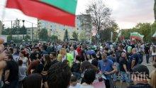 Трети ден на протест срещу строежа до детска площадка в Благоевград