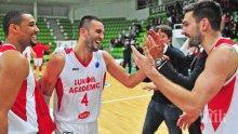 ПИК TV: Лукойл Академик се цели в груповата фаза на Шампионска лига