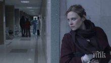 Още една бг лента получи номинация за Европейските филмови награди