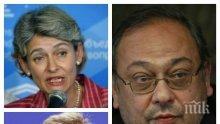 ЕКСКЛУЗИВНО В ПИК! Топ дипломатът Георги Димитров: Кристалина няма опит, а и никой няма да допусне две българки начело на най-авторитетните организации - ЮНЕСКО и ООН