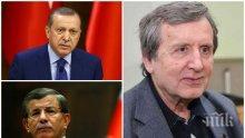 СТРАШНА ПРОГНОЗА! Академик Георги Марков: Анкара потъва в имперски блянове, те са заплаха и за България