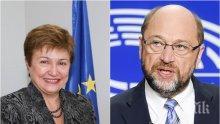 Председателят на ЕП Мартин Шулц хвали Кристалина Георгиева, но отчита, че е в трудна ситуация