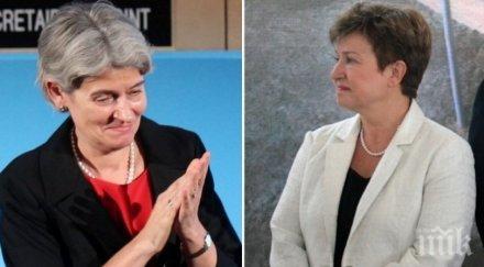 ПЪРВО В ПИК TV! ГЕРБ подкрепи Борисов в парламента: Издигането на Кристалина Георгиева не е случайно, тя има по-добри персонални качества от Бокова!