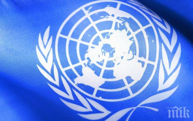 Русия повдига въпроса за кандидатa на България за генерален секретар на ООН