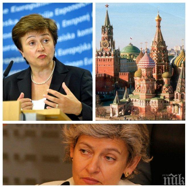 ЕКСКЛУЗИВНО! И Кремъл се обади за смяната на Бокова с Кристалина!