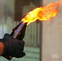 Огнена вендета в Монтанско! Злосторник подпали трите коли на семейство