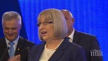 ЕКСКЛУЗИВНО И ПЪРВО В ПИК! Цецка Цачева с първи думи, след като беше избрана за кандидат-президент: Вярвам, че победата ще е наша!