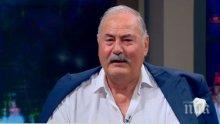 Жорж Ганчев призна, че харесва Цецка Цачева