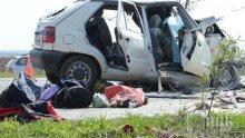 ИЗВЕРГ! Шофьор избяга  с колата си, след като уби на  място 13-годишно момче
