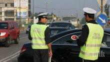 Невиждана хайка в Пловдив! Полицаи спират наред лъскави коли, търсят автоджамбази